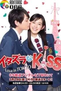 Itazura-na-Kiss-Love-in-Tokyo-2013