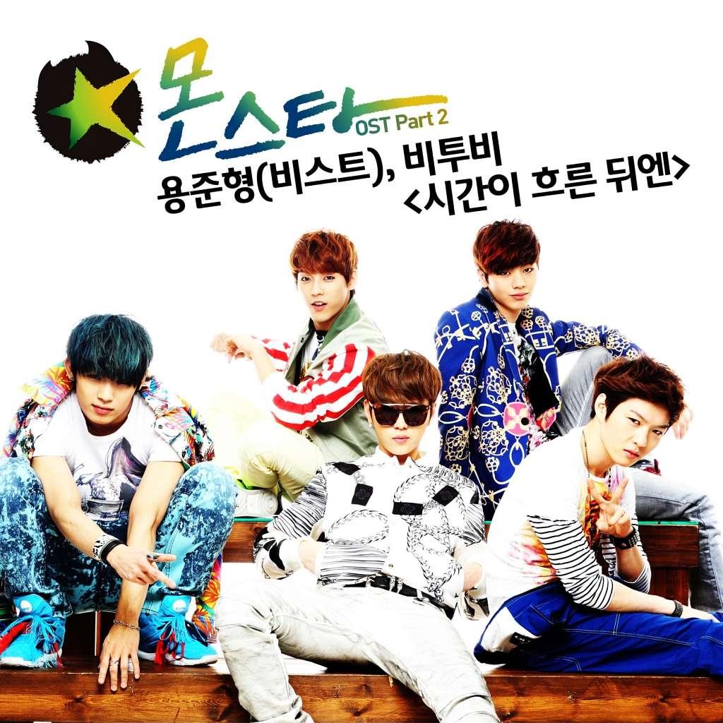 [Single] Junhyung & BTOB - Monstar OST Part.2